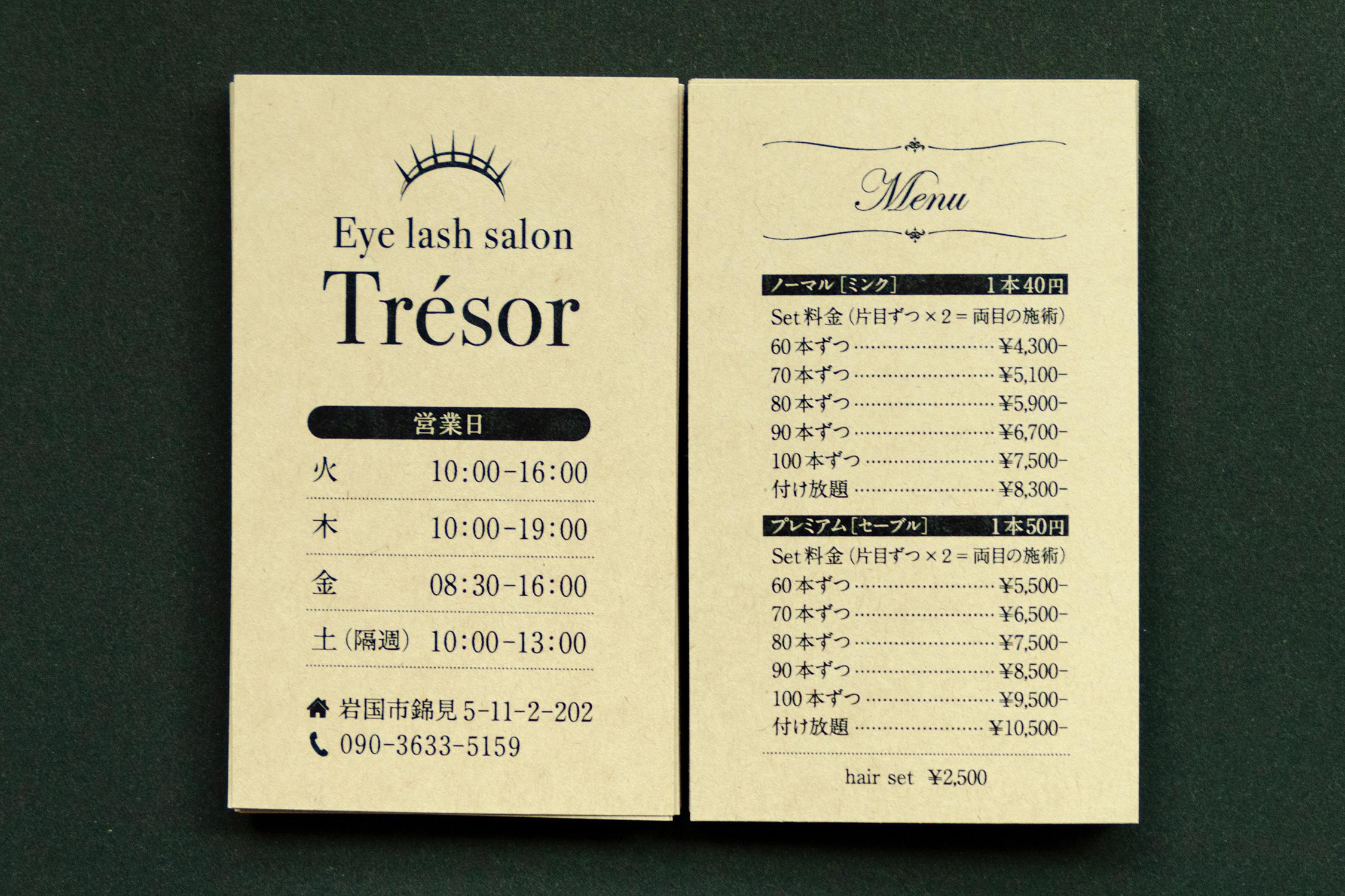 card_trésor_1