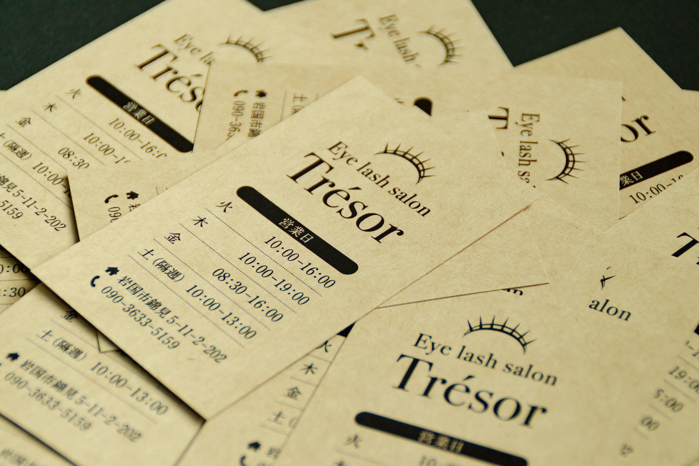card_trésor_3