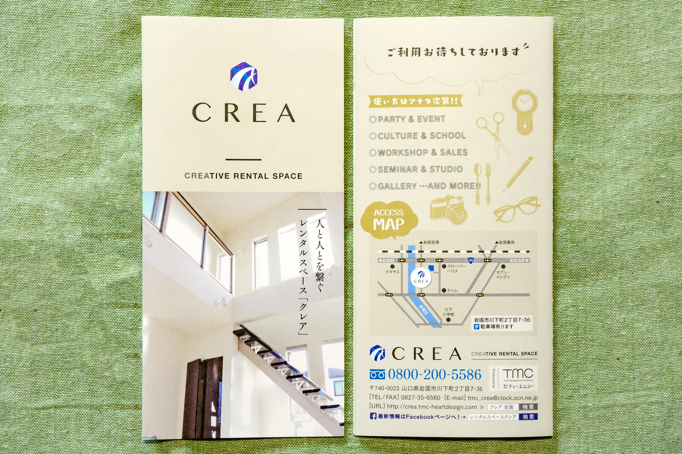 brochure_tmc-crea-rental-space_2