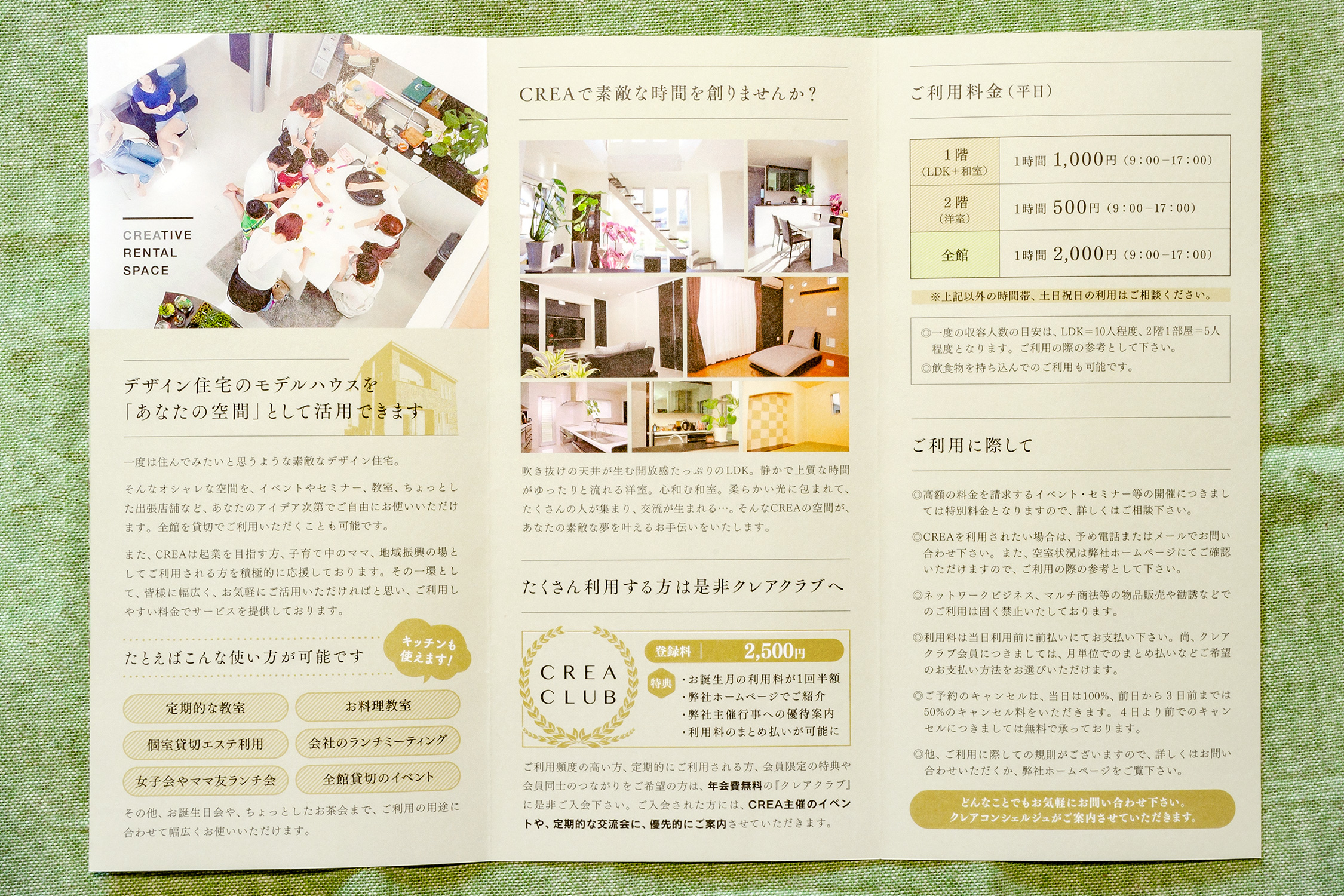brochure_tmc-crea-rental-space_4
