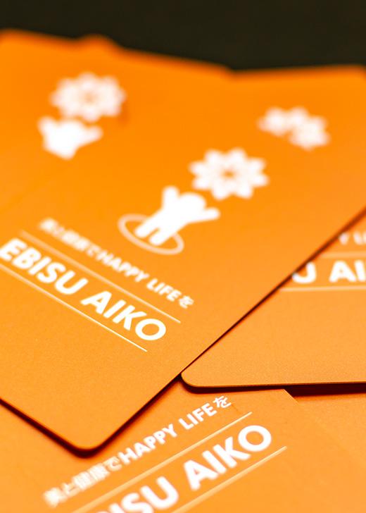 card_ebisu_0