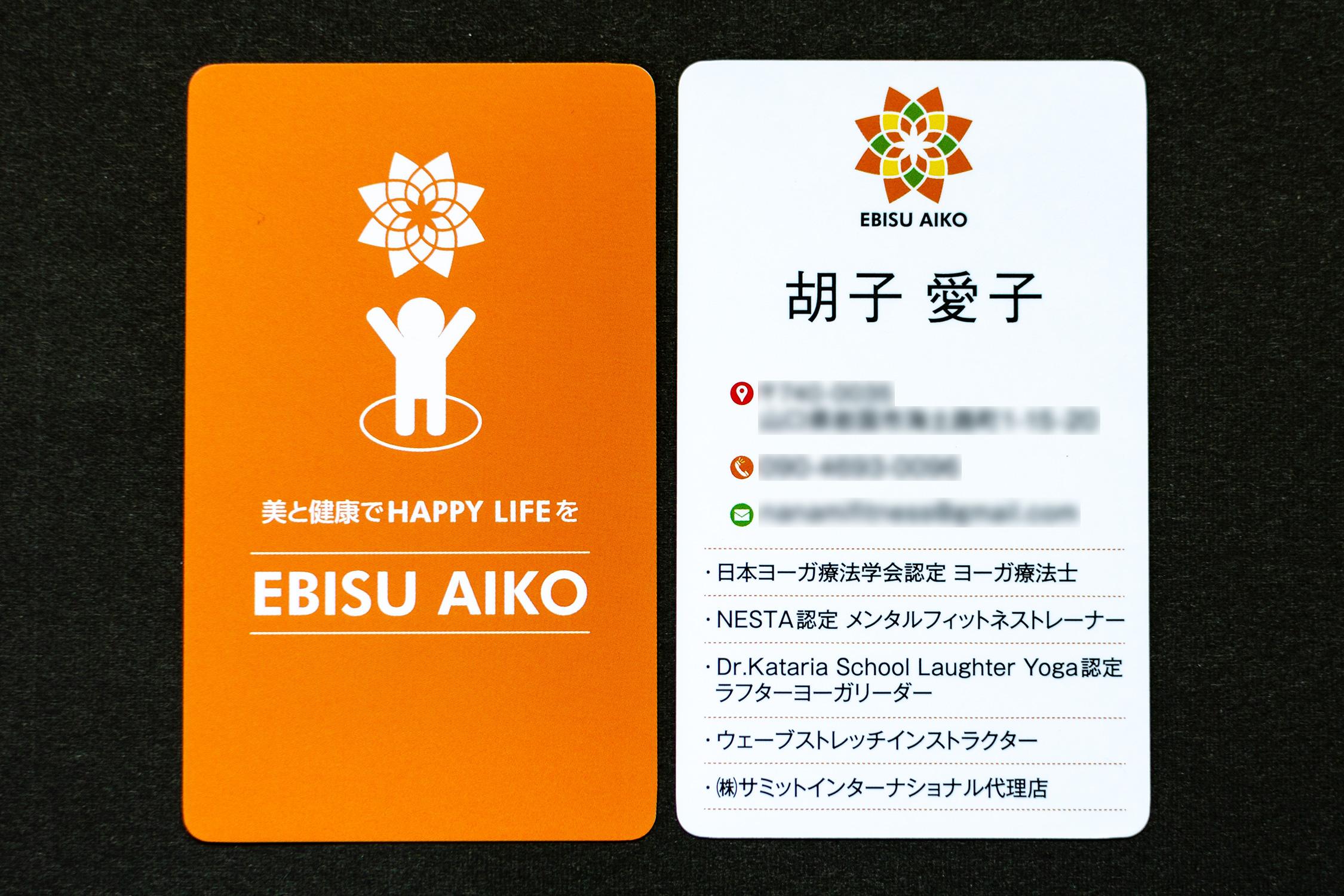 card_ebisu_1