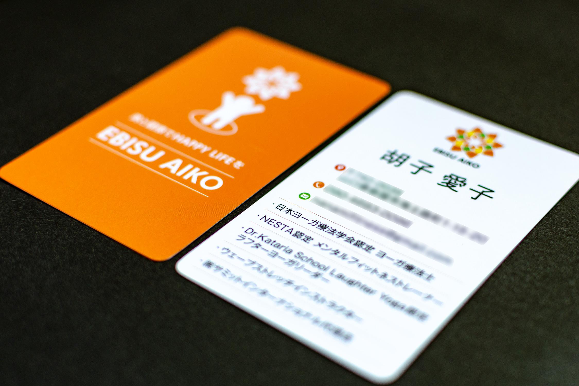 card_ebisu_2