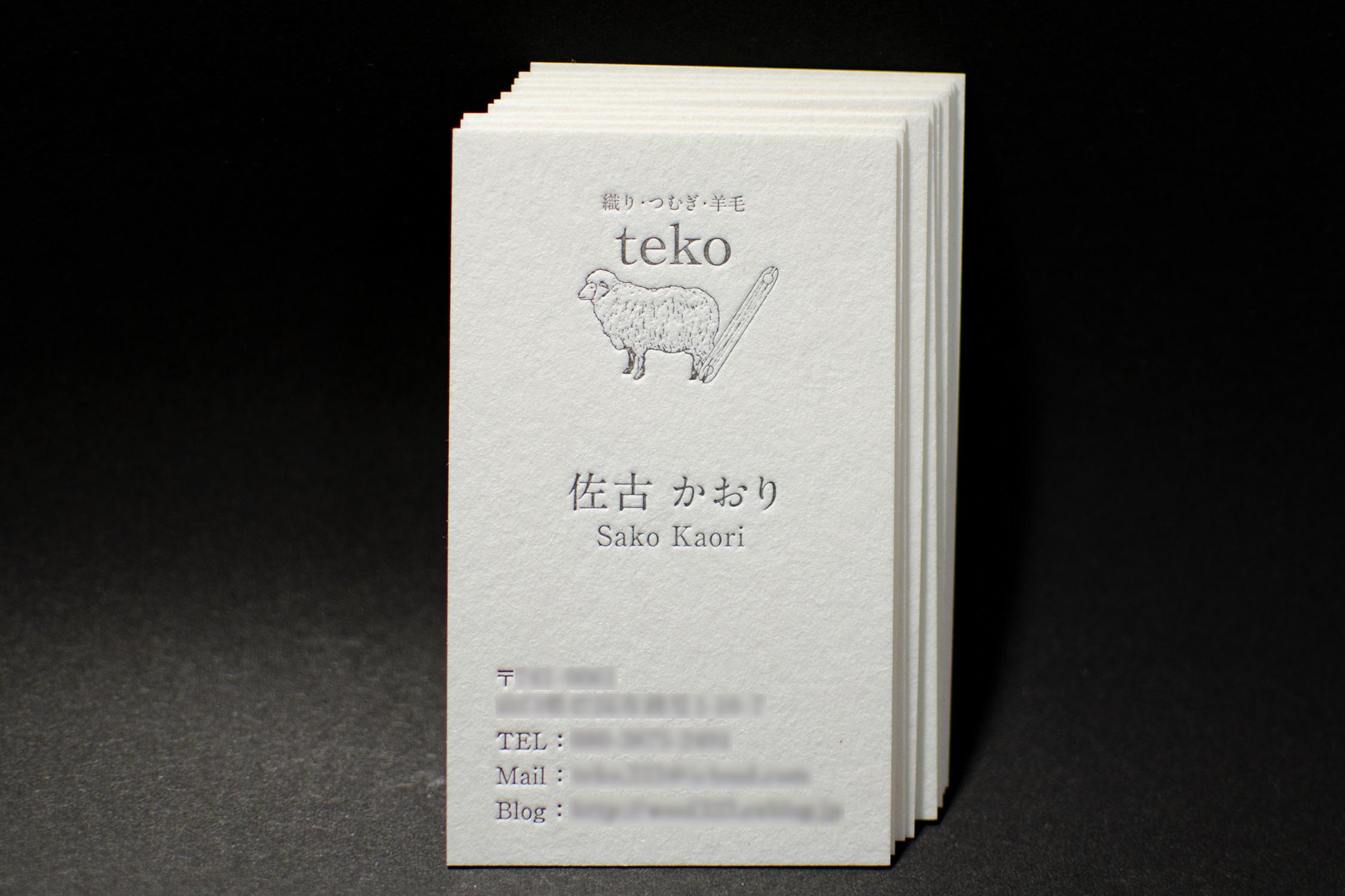 card_sako_1