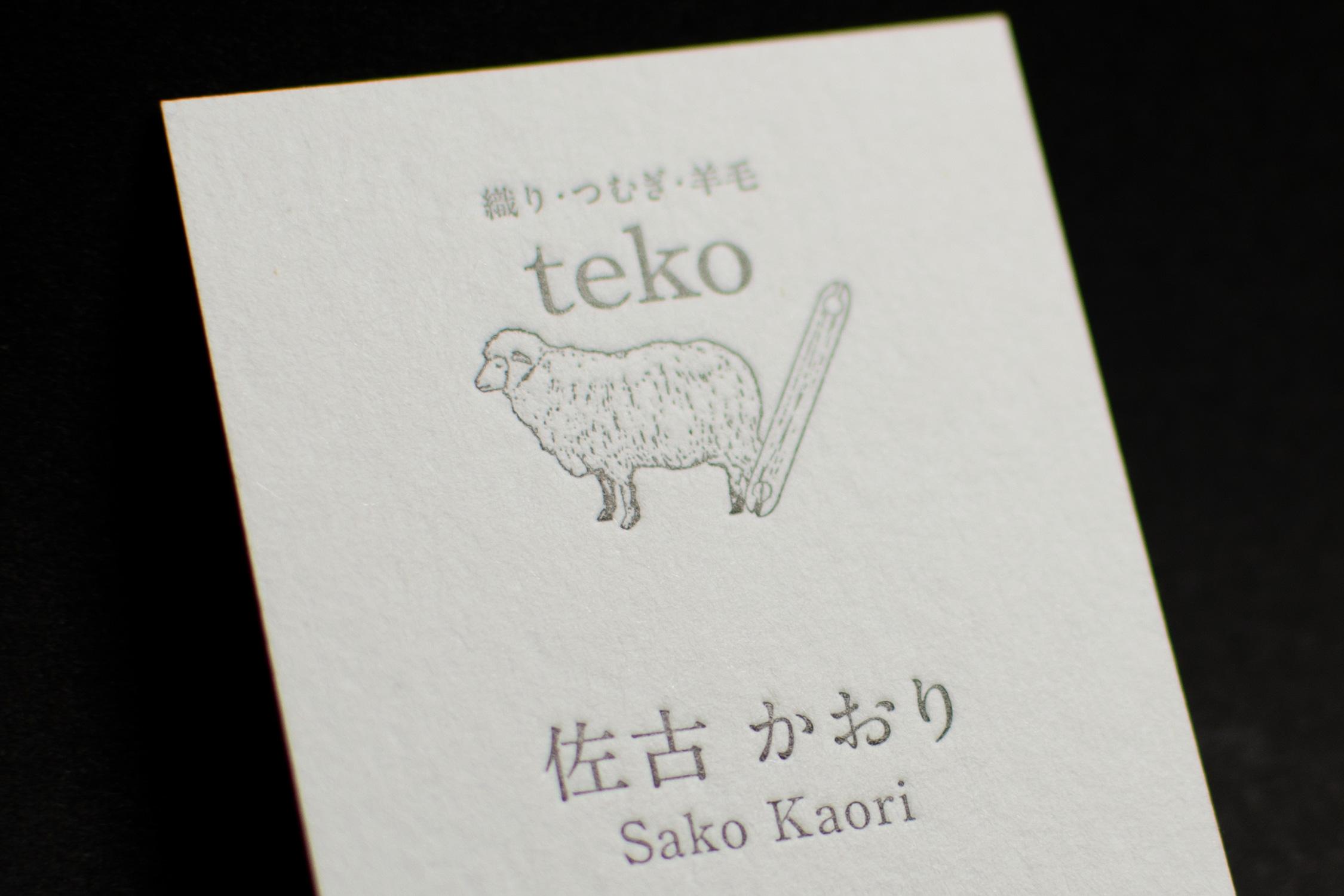 card_sako_2