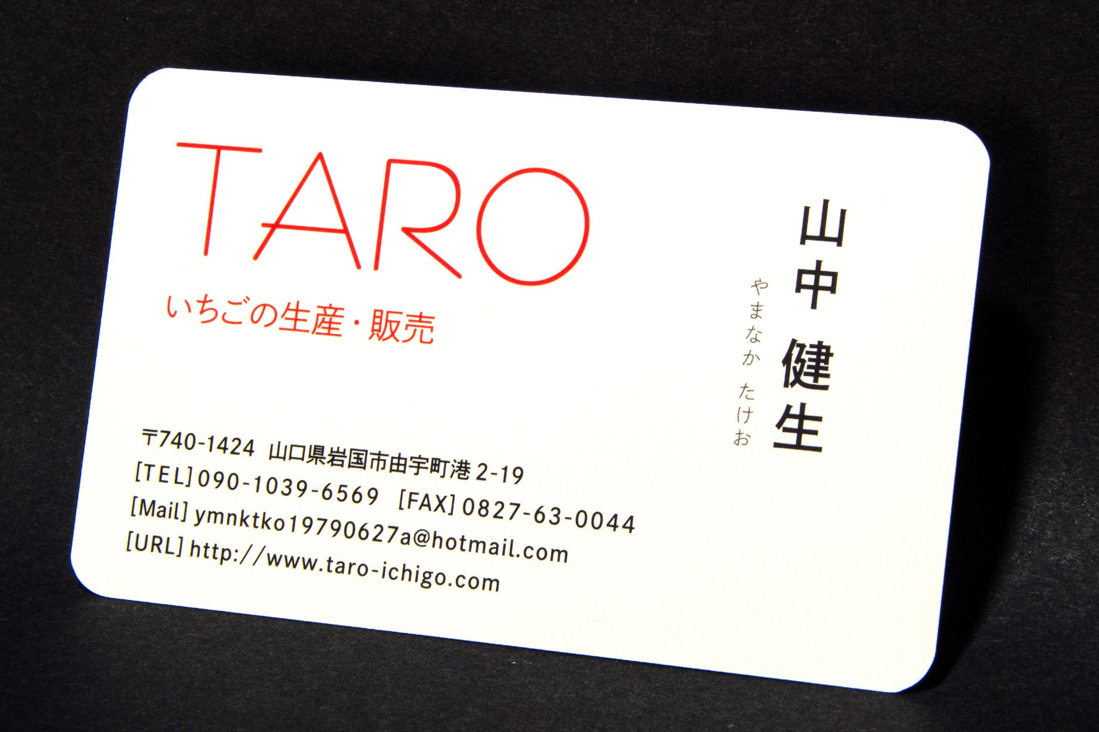 card_taro_2