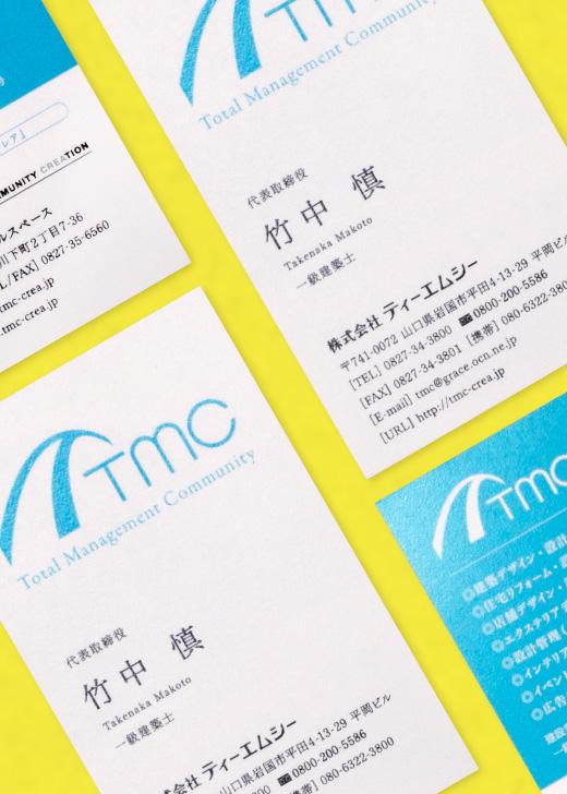 card_tmc_0