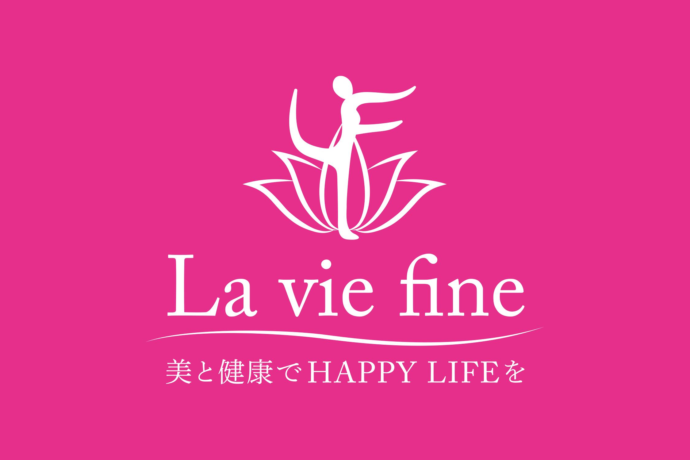 logo_la-vie-fine_2