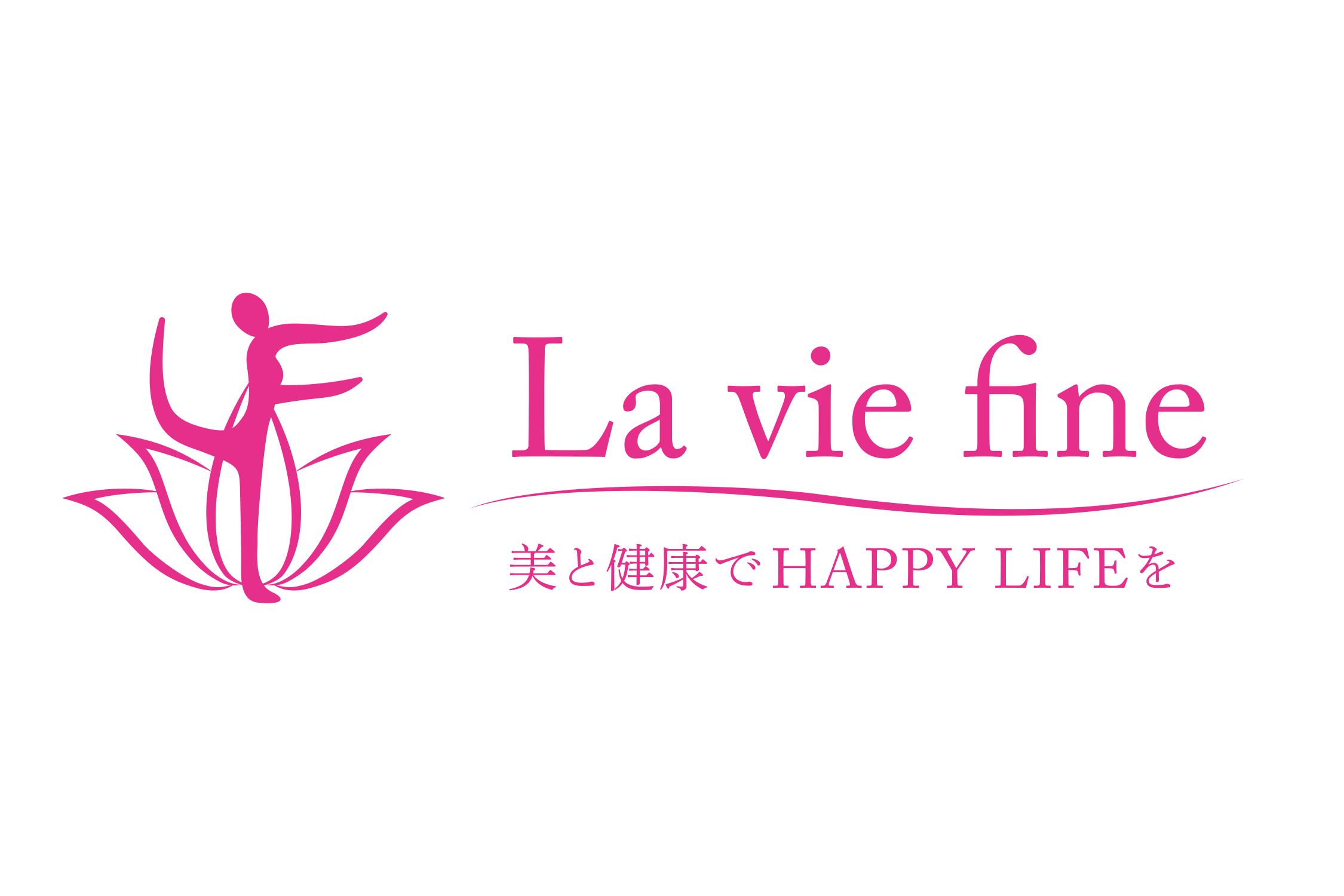 logo_la-vie-fine_3