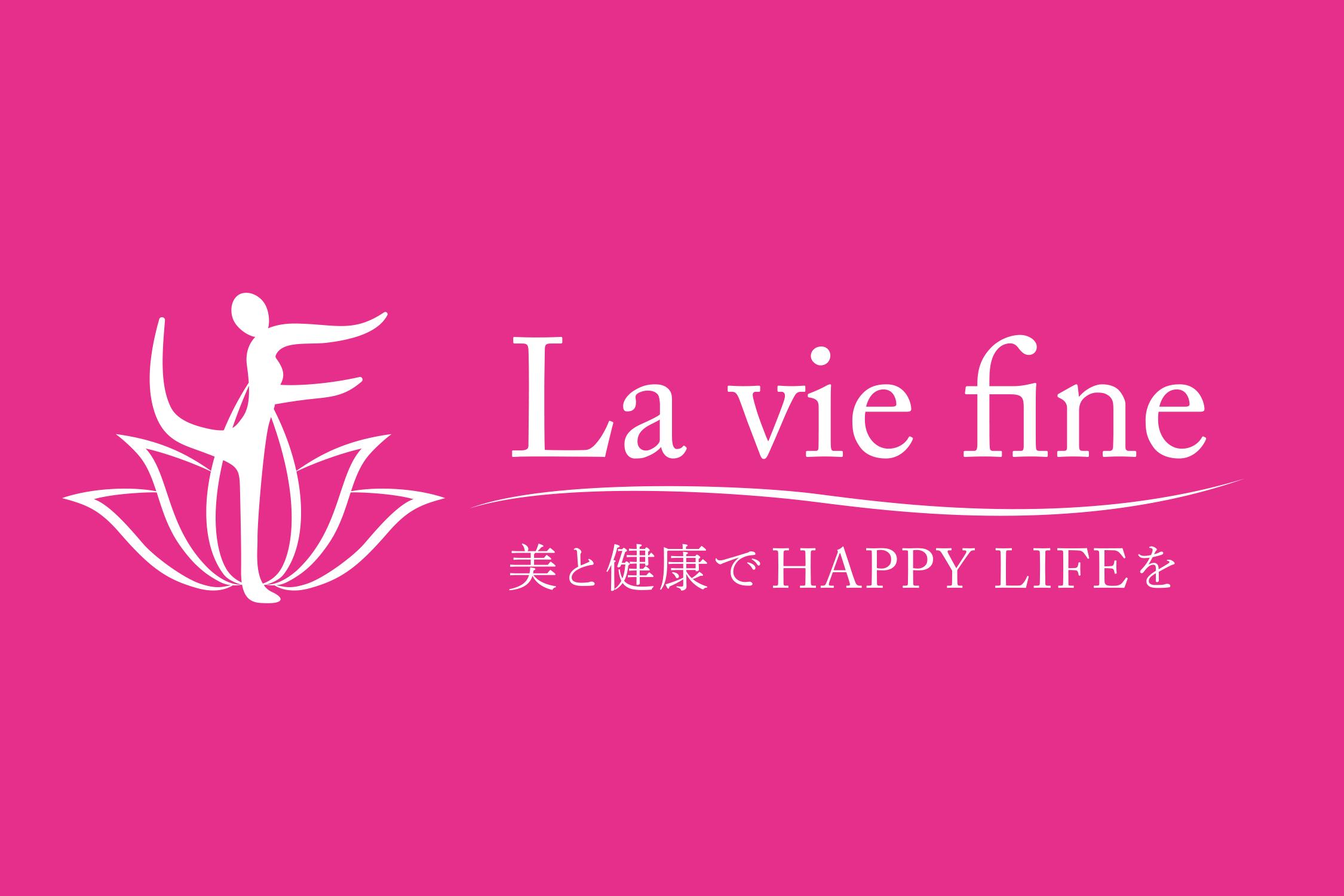 logo_la-vie-fine_4