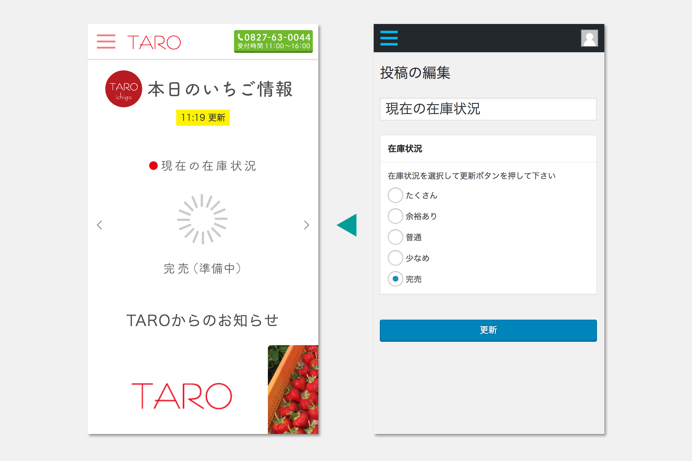 web-design_taro_2