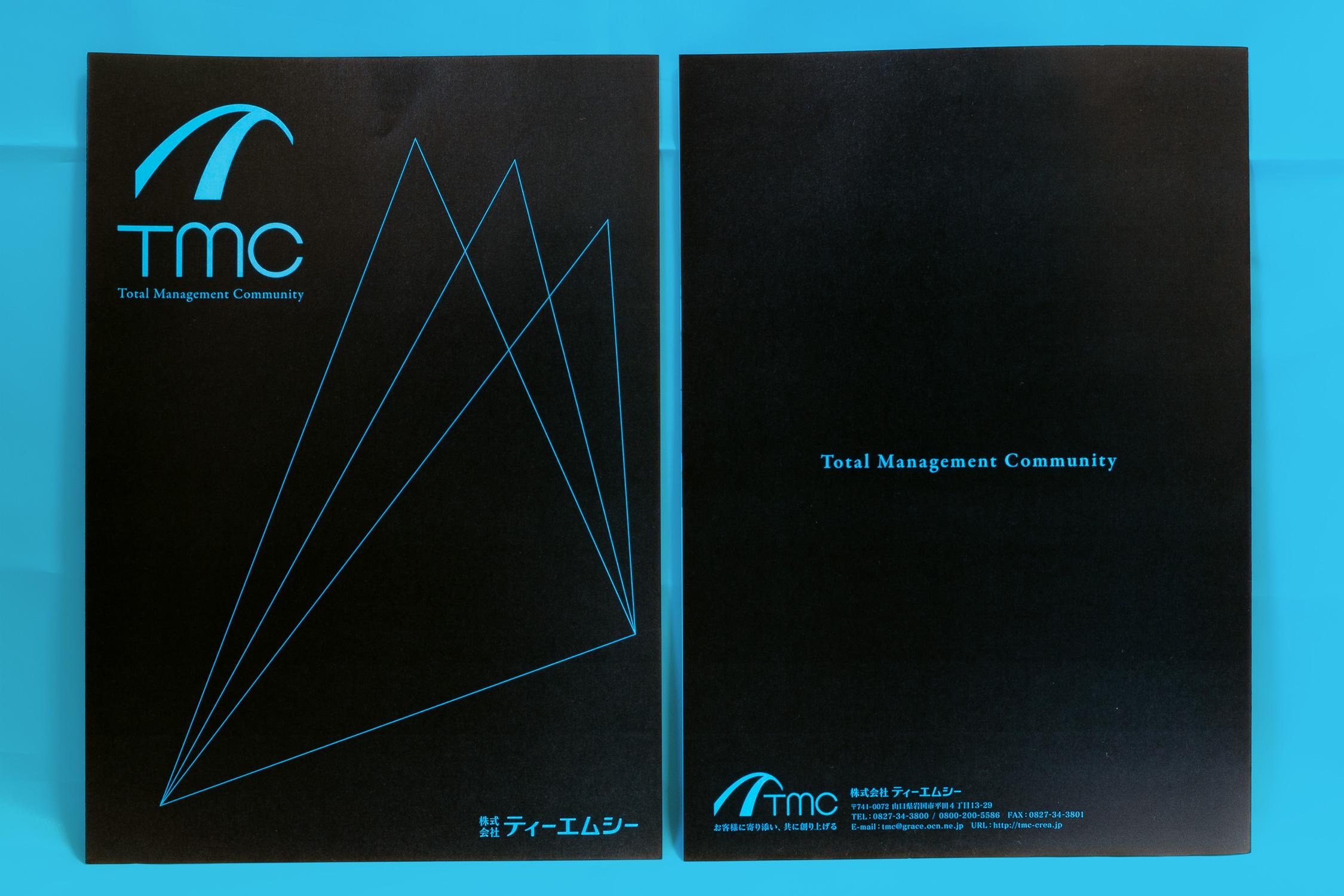 brochure_tmc-company_1