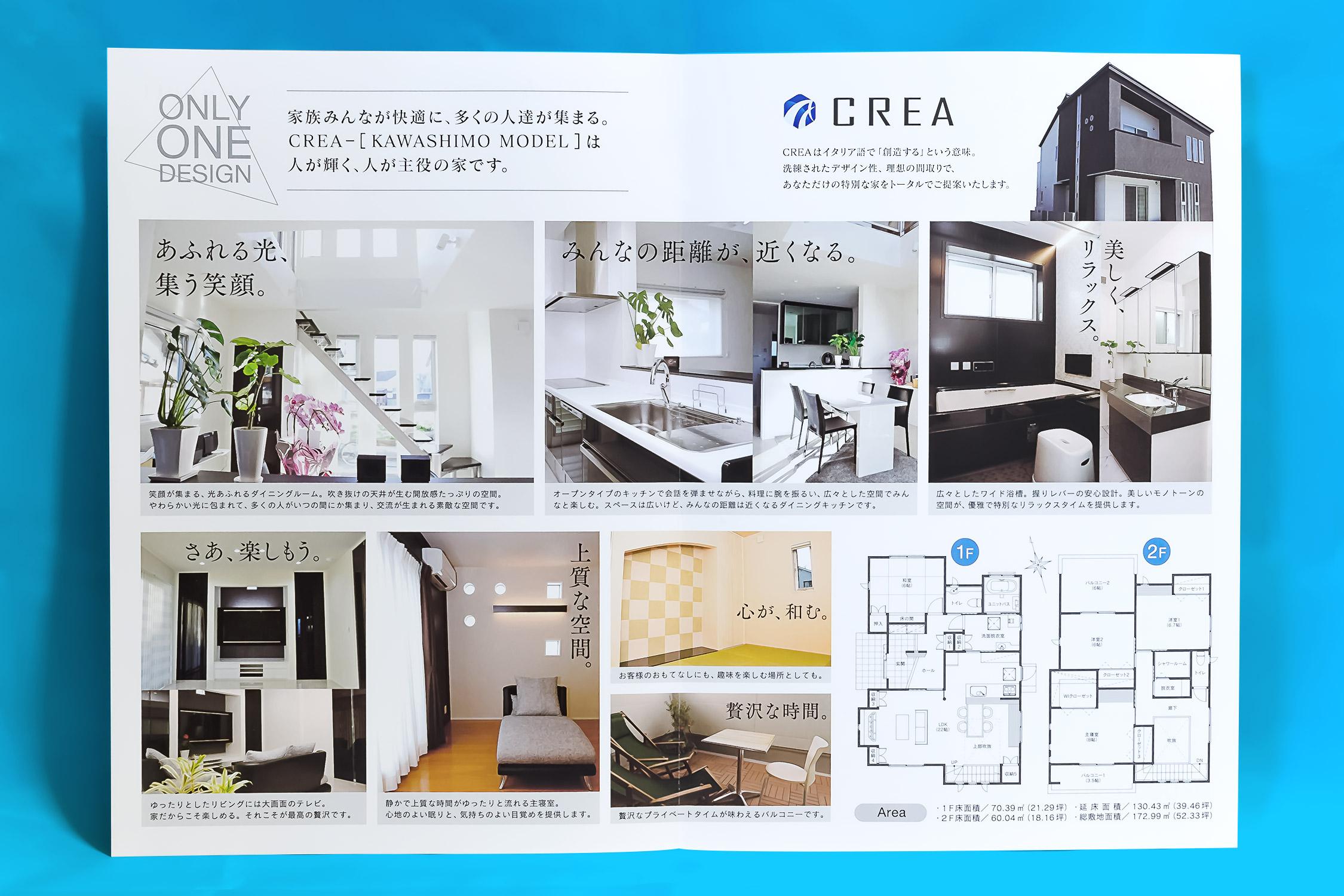 brochure_tmc-kawashimo-model_2