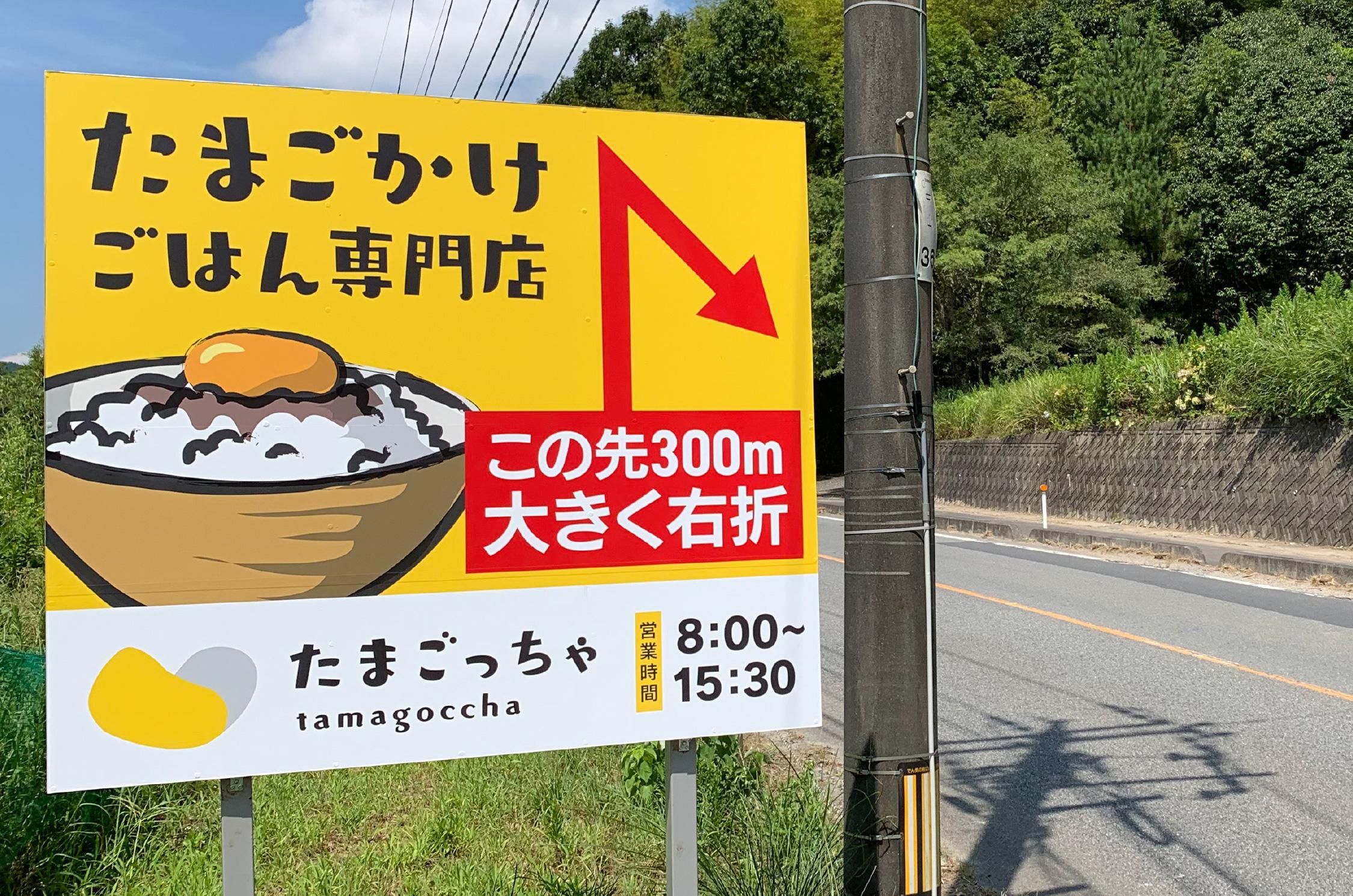 看板・屋外広告・サイン