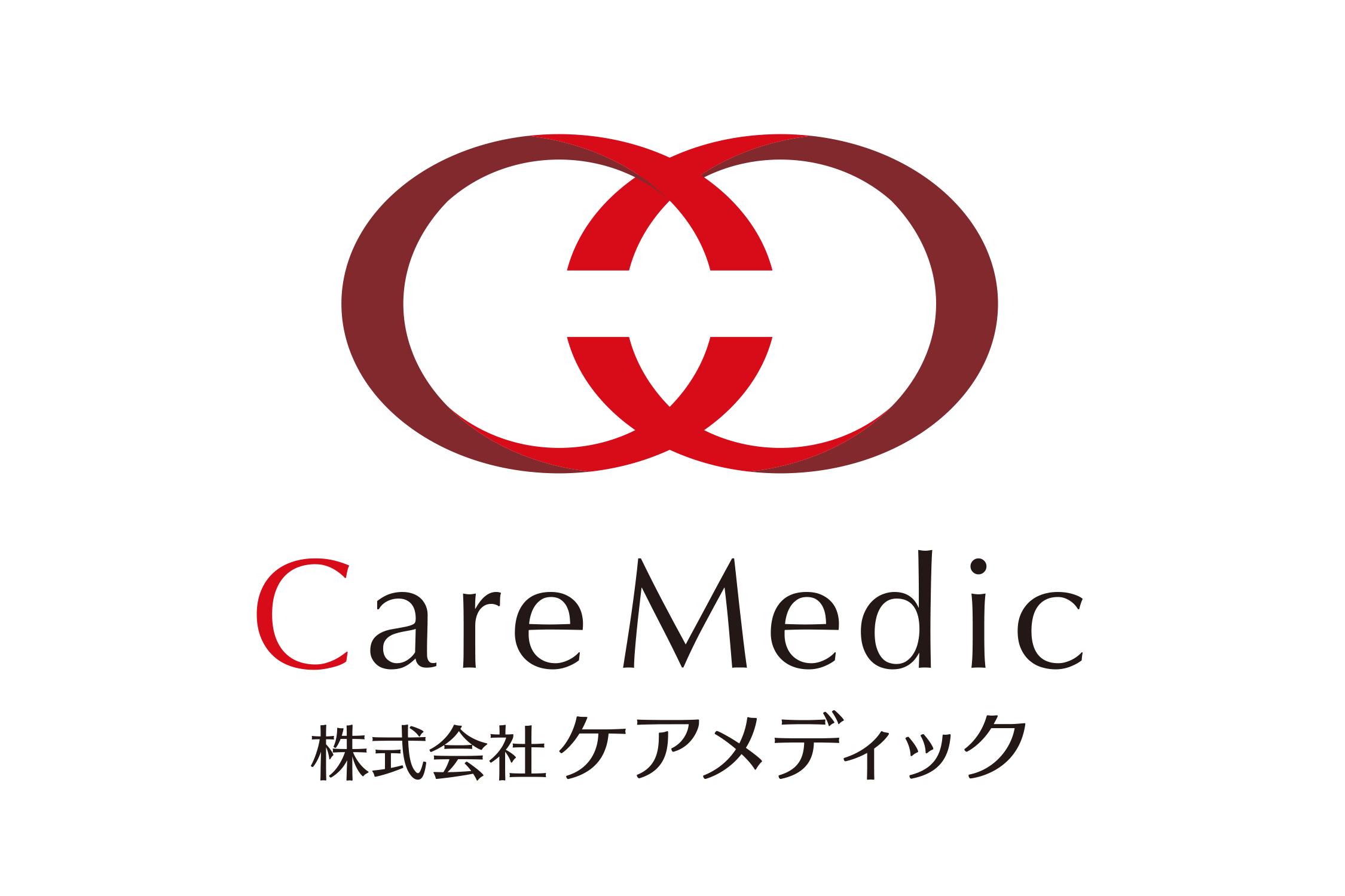 ロゴ 株式会社ケアメディック